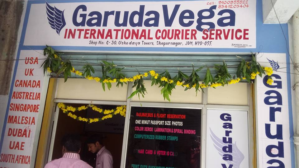 Garudavega Courier Services - Worldwide