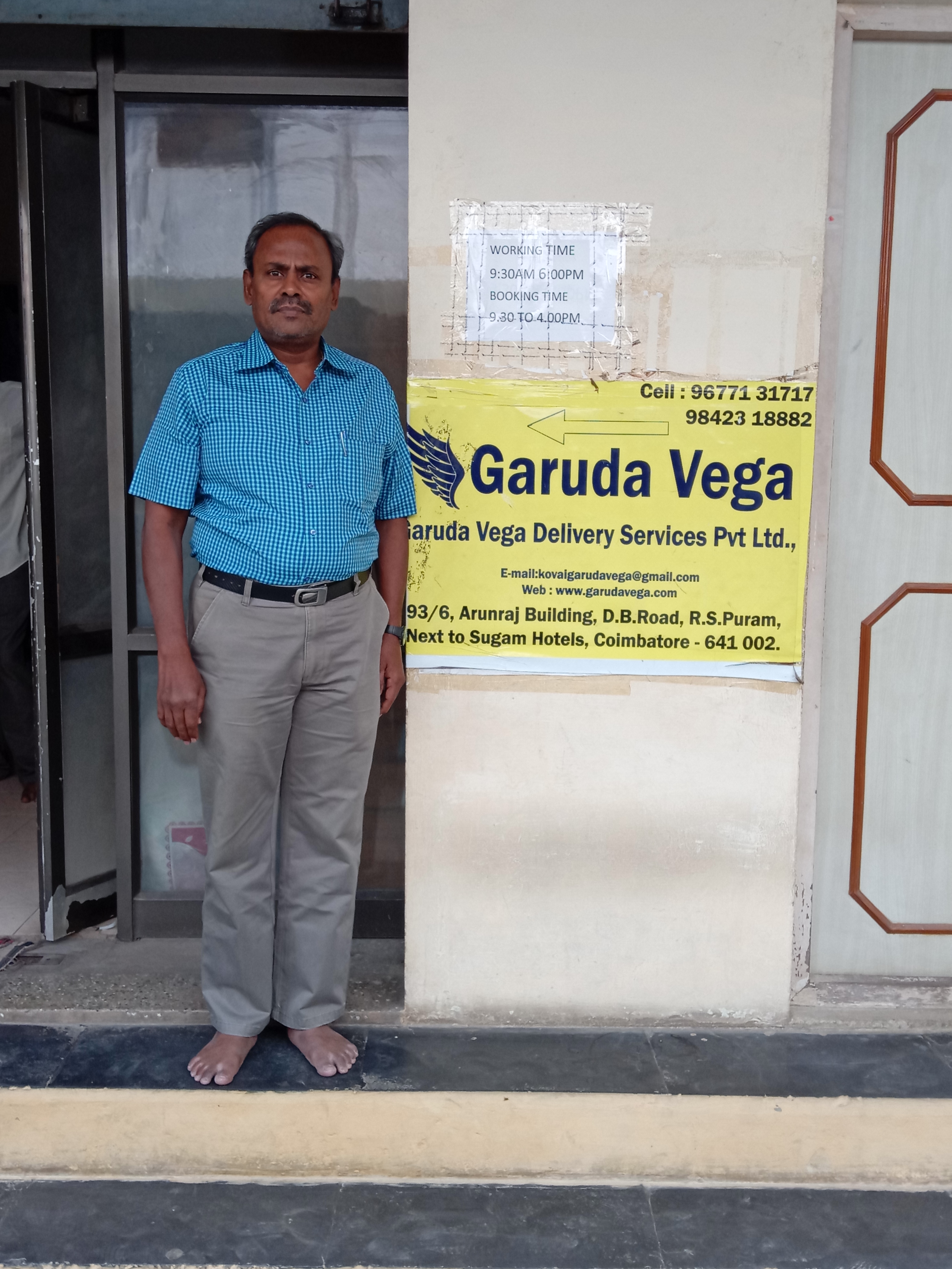 Garudavega Courier Services - Worldwide